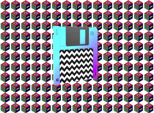 "Screenshot showing GIF images of a 3.5"" disk and some background patterns taken from cachemonet.com"
